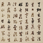 """Image of """"Chinese Paintings and Calligraphy Imported to Edo Japan"""""""