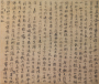 """Image of """"Buddhist Paintings and Calligraphy"""""""