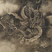 Five Dragons, Attributed to Chen Rong, China, Southern Song dynasty, 13th century (Important Cultural Property)