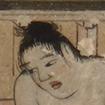 Courtesan's bathing scene