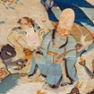 Tapestry, Immortal design