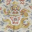 Chaopao Garment, Dragon and bat design on pale yellow satin ground