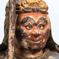 9. 申神(しんしん)