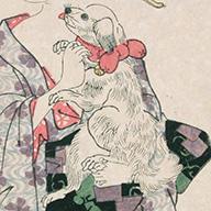 <i>Woman with a Japanese Chin</i>, By Kikukawa Eizan, Edo period, 19th century