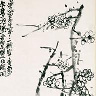 No.9 墨梅自寿図軸